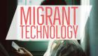 Migrant-Tech-Main-Image-Square1-1-300×290