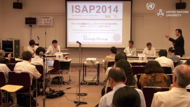 ISAP2014