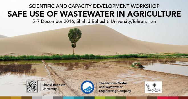 suwa-wastewaterinagriculture_ws_iran_slider_v3