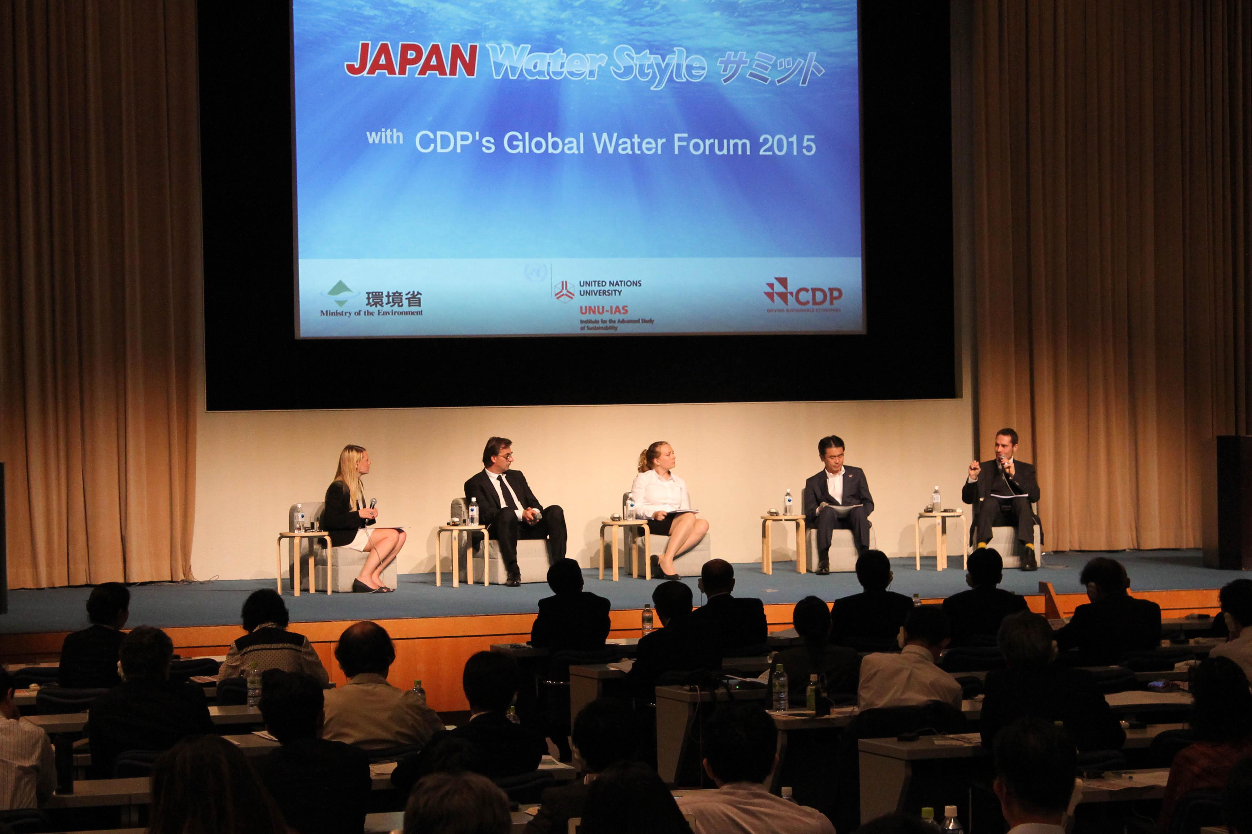 Water summit