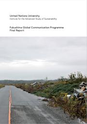 FGC Report Cover 180px - EN