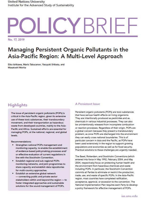 UNU-IAS Policy Brief No. 17, 2019