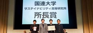 youth-award-small