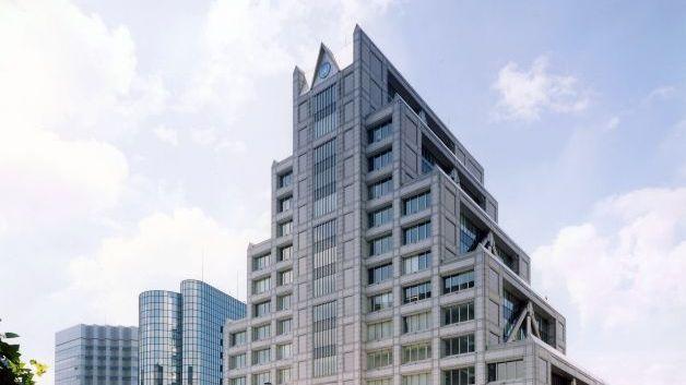 united-nations-university-headquarters