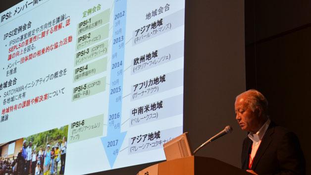 Photo: セッション開会にあたり、あいさつする武内和彦UNU-IAS上級客員教授/UNU-IAS