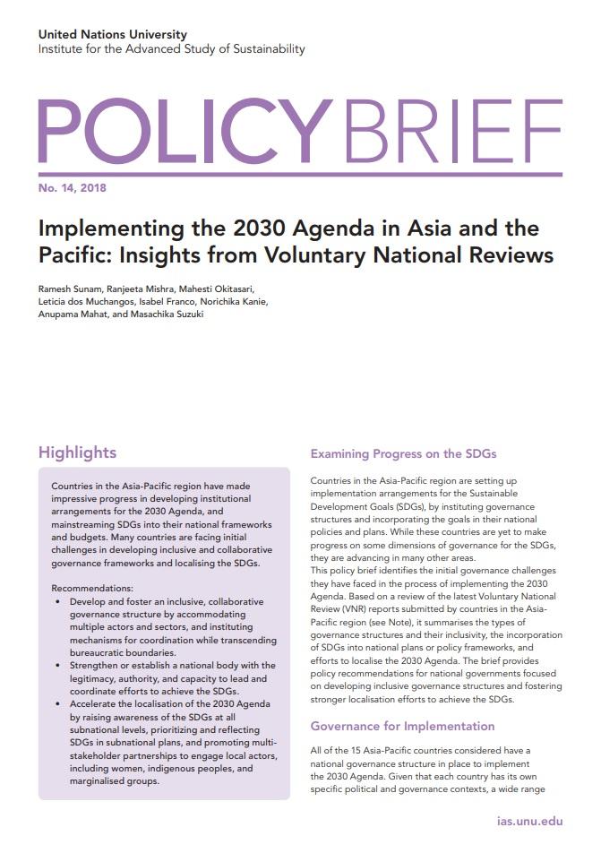UNU-IAS Policy Brief No. 14, 2018