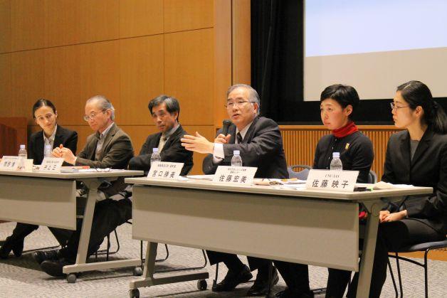 fgc-fukushima-symposium-2016
