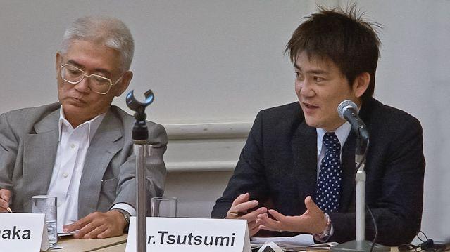 Photo: E. Kobayashi/UNU