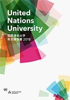 UNU Annual Report 2018