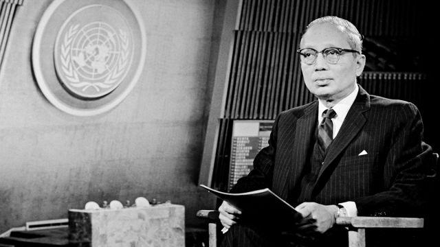 ウ・タント記念講演シリーズ - 国連大学