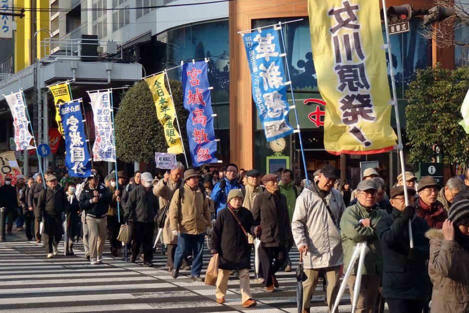 anti-nuclear march
