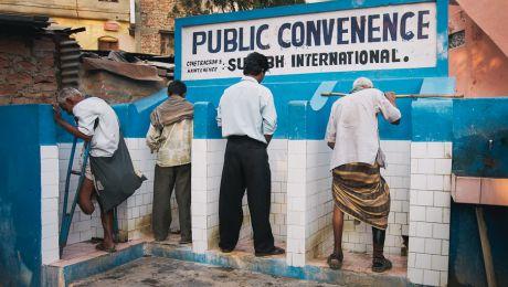 Public toilet in Varanasi, Benares, India