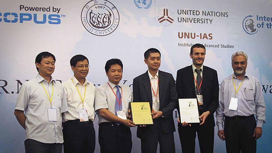 持続可能な開発 分野における 若手研究者賞