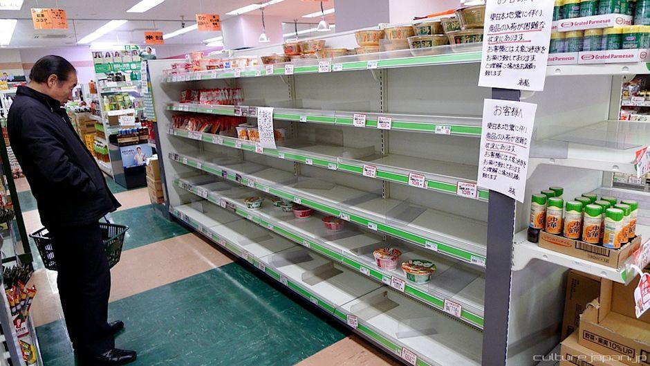 震災で高まる食料不安