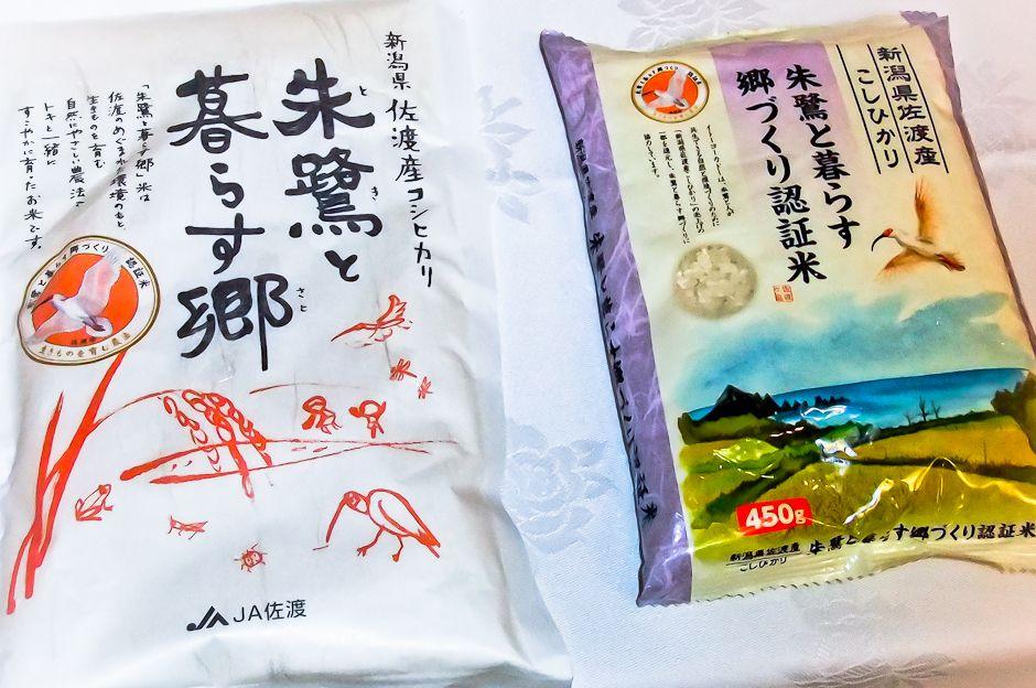 Sado original Ibis brand rice. Photo by Shimako Takahashi.