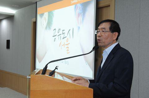 シェアリングシティについて議論するパク・ウォンスン ソウル市長。写真: ShareHub