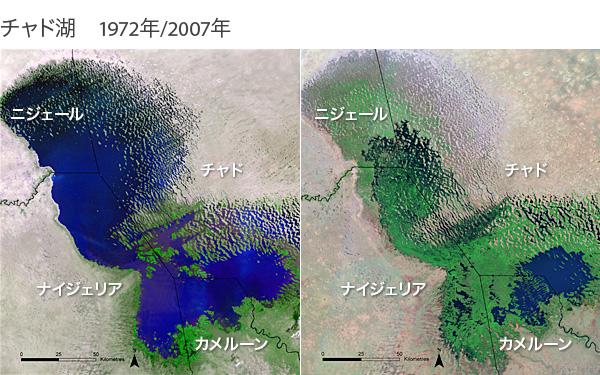 lake-chad-jp