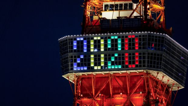 Tokyo Tower lit up for 2020 Olympic bid