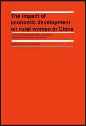 impact of economic dev. china