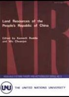 land resources of people's china