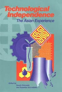 technological independence the asian
