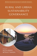 1233 Asano – Rural & Urban Sustainability Gov – Final FRONT cover_web