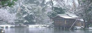 Kanazawa video