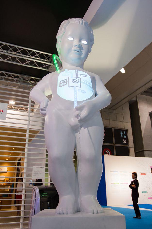 Large strange figure
