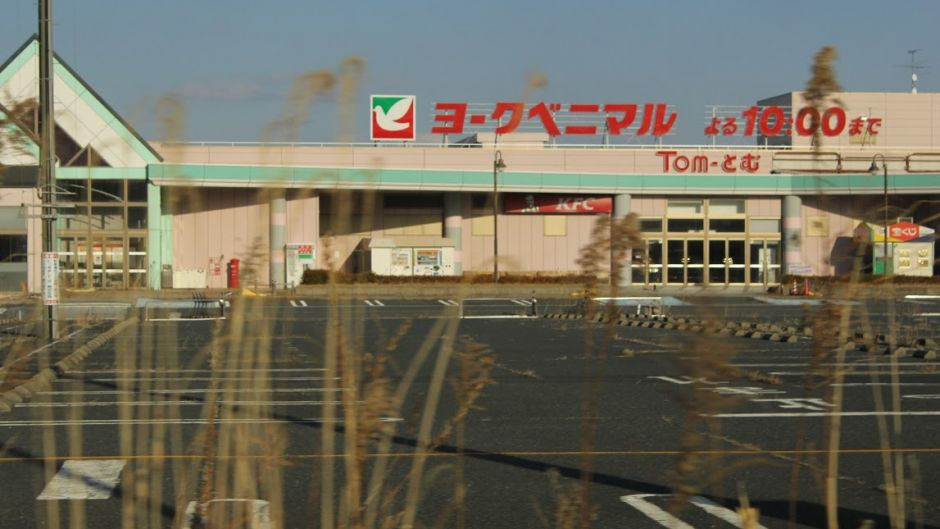 Deserted shopping centre in Tomioka