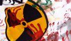 震災から2年:福島の遺産