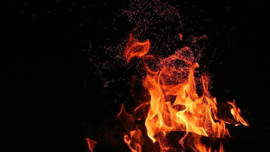 火を再発明する