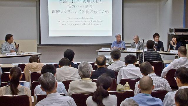 Fukushima_Global_Communication_Programme_launch_01