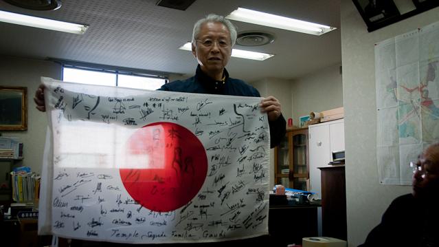 The Japanese flag sent to Kesennuma by Japanese sculptor Etsuro Sotoo and the Sagrada Familia staff. Photo: Kaori Brand